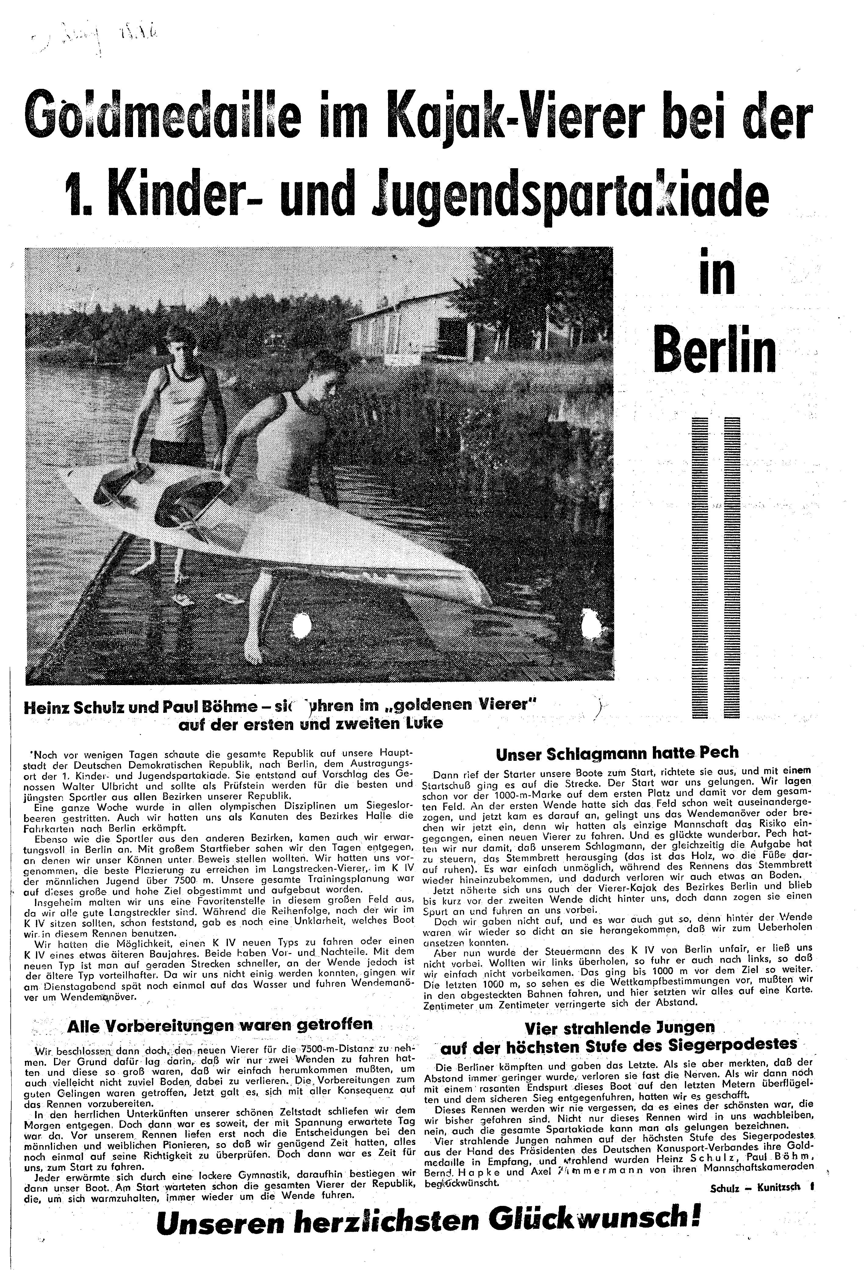 1966 er Goldmedaille im Kajak Vierer bei der 1. Kinder-und Jugendspartakiade in Berlin